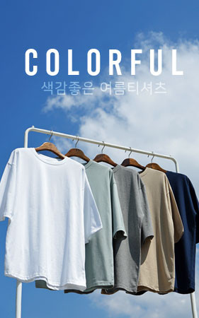 Men's Color overfit T-shirt