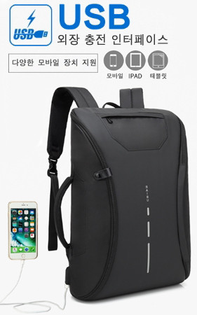 <b>Waterproof Usb Backpack</b> <BR> Revolution Smart Charging Backpack <br> Early Bird Pre-Sale 40%