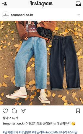 Retro Wide Jeans