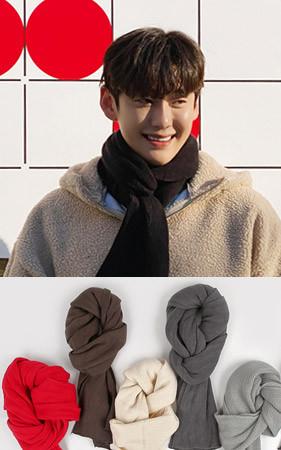 Basic plain knit muffler