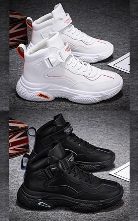 Early Bird Guerrilla Half Price Discount <br> Build Hightops Sneakers